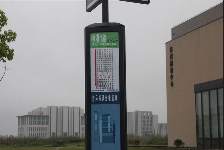 港城滴水湖馨苑城萃周边环境图
