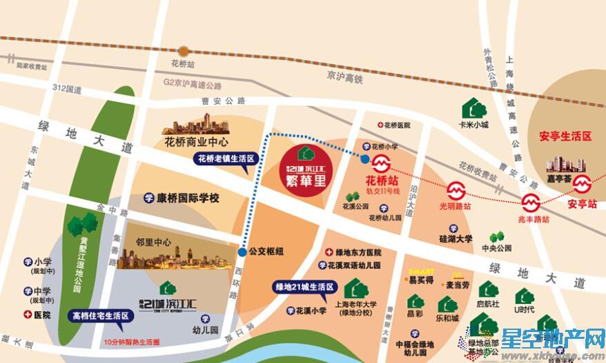 绿地21城繁华里交通图