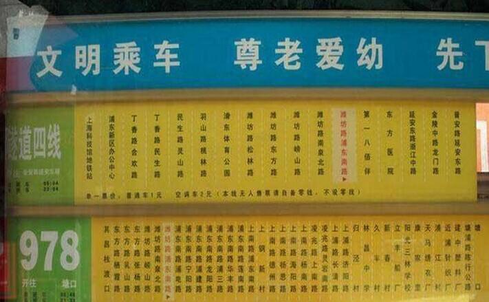 滨江凯旋门周边环境图