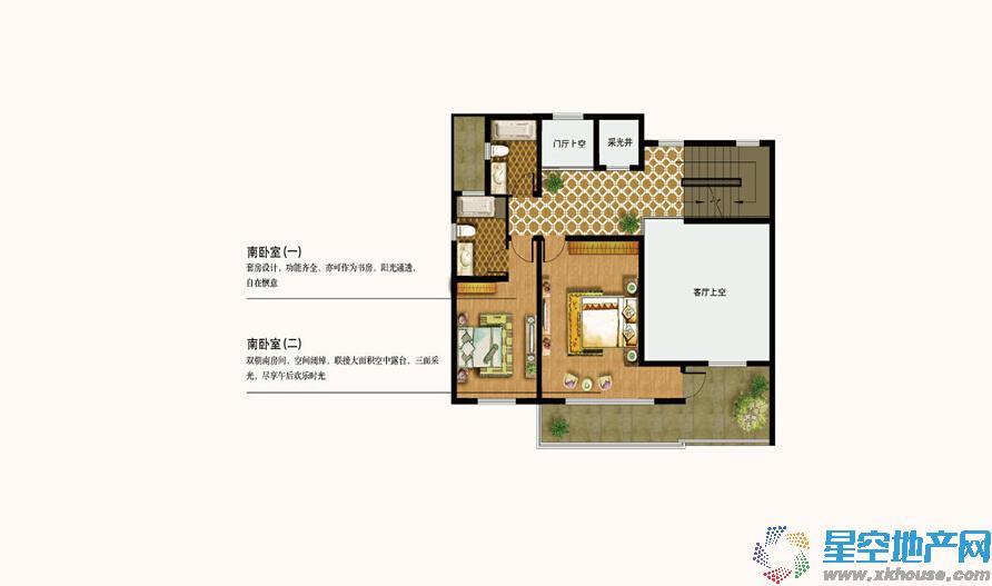 颐湾丽庭四室三厅四卫