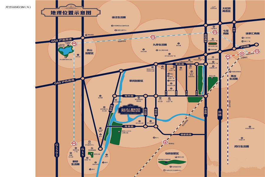 新弘墅园交通图