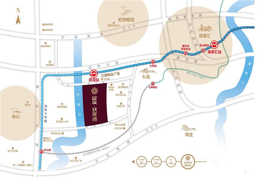 建发玖珑湾交通图