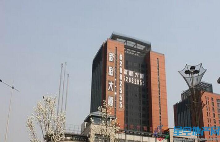 新联大厦实景图