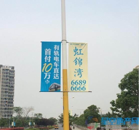 虹锦湾实景图