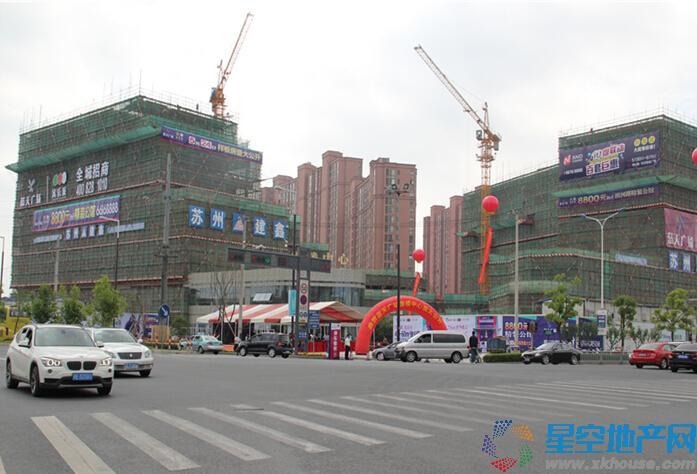 蓝天广场实景图