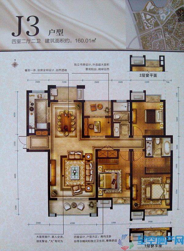 太湖国际社区四室二厅二卫