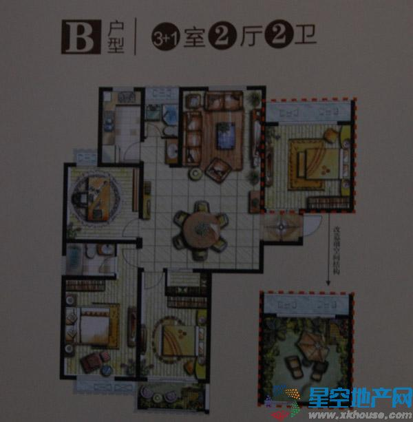 恒威中央领地四室二厅二卫