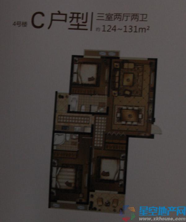 恒威中央领地三室二厅二卫