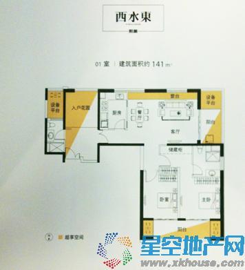 西水东中央生活区二室二厅二卫