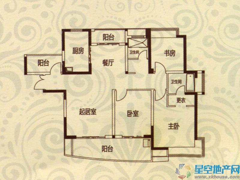 恒大绿洲三室二厅二卫