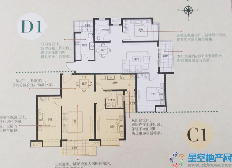 雍景新城二室一厅一卫