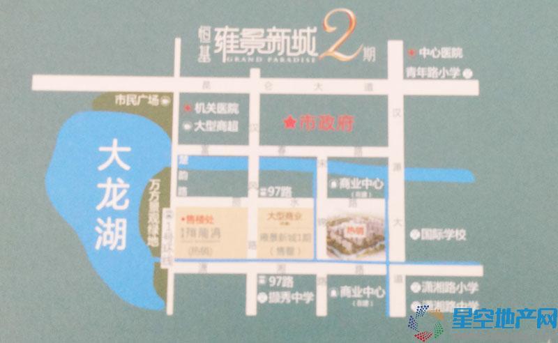 雍景新城其他图片