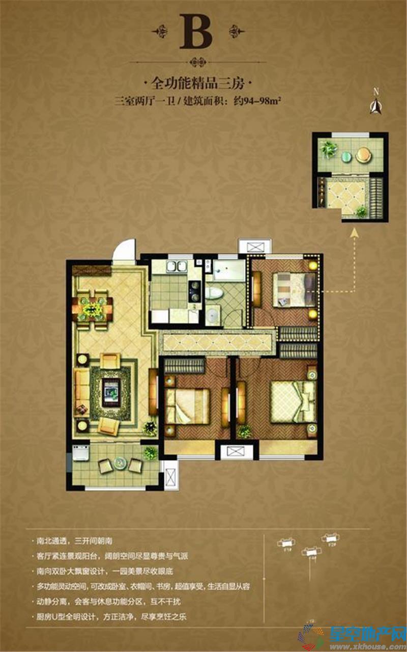 橡树湾_3室2厅1卫厨