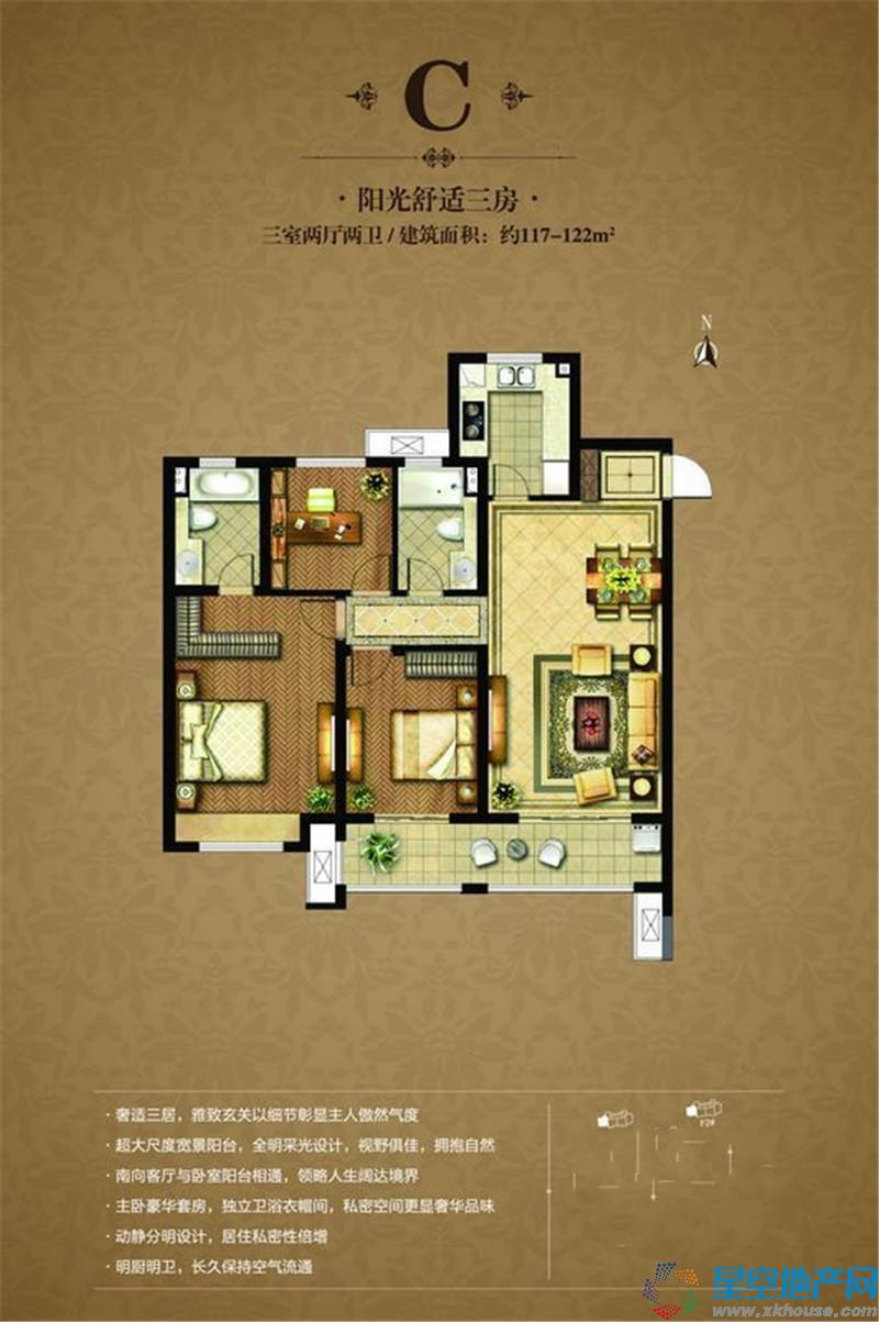 橡树湾_3室2厅2卫厨