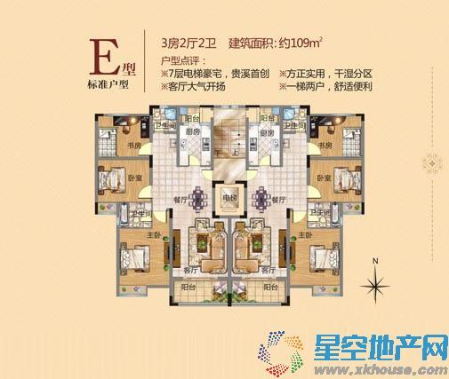 龙腾山庄_3室2厅2卫厨