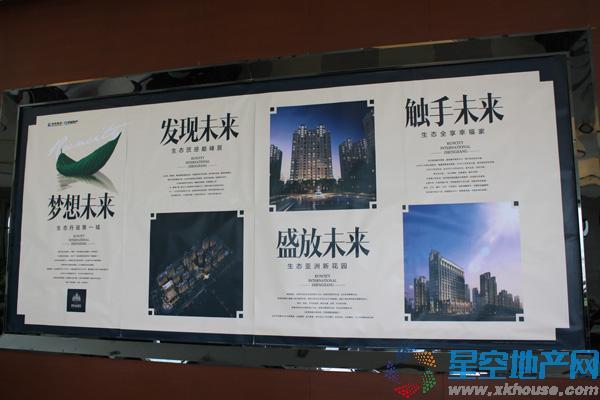 润城国际实景图