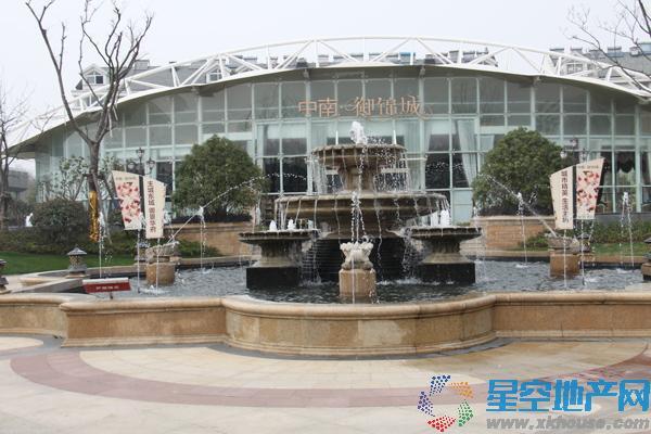 中南御锦城实景图